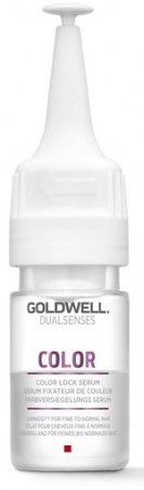 Goldwell Dualsenses Color Lock Serum 18 ml