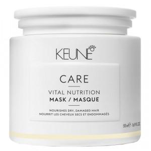 Keune Care Vital Nutrition Mask 200 ml